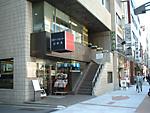 神保町駅(東京都千代田区)の出版社|マピオン電 …